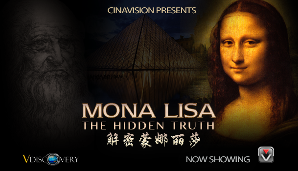 Mona-Lisa-609x350test